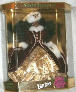 NEW & NRFB! 1996 HAPPY HOLIDAYS Special Edition BARBIE ~ AFRICAN AMERICAN DOLL