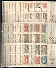 JL 10X GREECE 1996 - MNH - OLYMPICS - SPORTS - WHOLESALE - 30 S/S