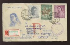 Indian Used First Day Cover Asian Stamps