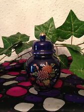 """BEAUTIFUL ORIENTAL URN/GINGER JAR STANDS 4.5"""" WITH TOP FLORAL DESIGN"""