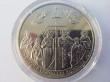 "Ukraine,5 hryven coin ""1025th anniversary of the baptism of Kievan Rus""2013 year"