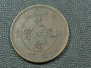 HUPEH 10 Cash 1902 y 122 # 3