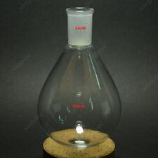 500ML,Glass Recovery Flask,Pyriform,Kjeldahl,24/40,Rotary Evaporator Bottle