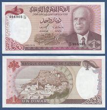 TUNESIEN / TUNISIA  1 Dinar 1980  UNC  P. 74