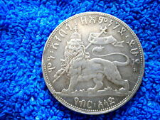 ETHIOPIA: VERY RARE SILVER 1/2 BIRR 1889 RIGHT LEG RAISED ABOUT EXTREMELY FINE!