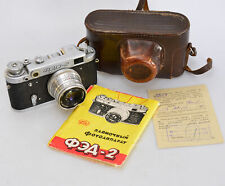 FED-2 ФЭД-2 ⭐ Leica II Copy + ИНДУСТАР-26M 1:2,8 F=5cm П ⭐Anleitung⭐ RARE (3011)