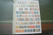 More details for montenegro stamps. mint & used montenegro collection on two sheets. scarce.