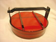 Lacquer ware Covered Bowl or Basket with Handle