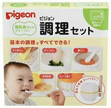 Pigeon Baby Food Feeding Cooking Set
