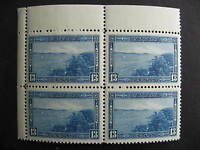 CANADA 242 block with 2 MNH and 2 mint glazed gum, 1 creased see pictures