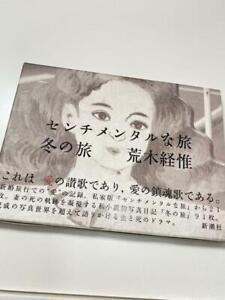 NOBUYOSHI ARAKI Sentimental Journey Winter Journey 1991 Photo Book USED japan