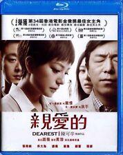 "Vicki Zhao ""Dearest"" Peter Chan Hong Kong Version 2014 Drama Region A Blu-Ray"