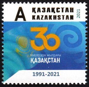 KAZAKHSTAN 2021-01 History: Independence - 30. Flag, MNH