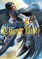 Bayonetta 2 Climax Bible Guide book art Wii U