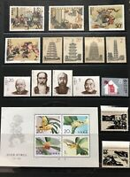 Stamps Sets Chinese  LIMITED EDITION  (Rare) Display Page Include