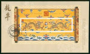 Mayfairstamps Canada FDC 2000 Year Of Dragon First Day Cover wwo_60313