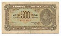 YUGOSLAVIA banknote 500 DINARA 1944. Yugoslavian print Pick#54b