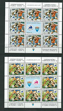 YUGOSLAVIA 1990 EUROPEAN SOCCER CHAMPIONSHIPS (sheetlets of 8 plus label) MNH
