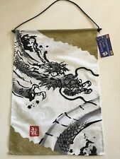 Japanese Dragon RYU Noren Curtain Tapestry for Store Restaurant Home Business