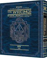 Artscroll Tanach The Prophets Kesuvim Iyov Job  NEW HARDCOVER