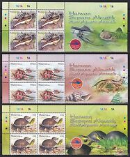 [SS] Malaysia 2006 Semi Aquatic Animals ISSUE TITLE STAMP SET