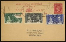 Handstamped British Colony Postal Card, Stationery Stamps