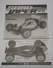 New Tamiya DT02/DT-02 Sand Viper Instructions / Build Manual
