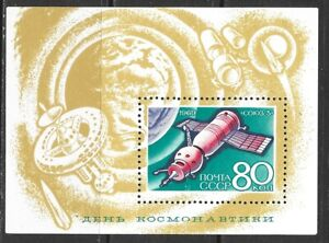 1969 Russia miniature sheet for Cosmonautics Day that is mint no gum