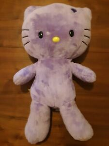 Build A Bear BAB Hello Kitty LOVE Purple Lavender Tie Dyed Limited Edition Plush