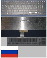 Teclado Qwerty Ruso SAMSUNG NP700Z5A NP700Z5B serie BA59-03175C Marco negro