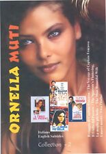 Ornella Muti Collection 2. Italian DVD 4 movies with English Subtitles.