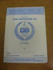 15/03/1990 Kingsbury Town v Woking  (team changes). Condition: We aspire to insp