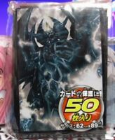 50x Obelisk The Tormentor Egyptian Card Sleeves Yugioh (62x89mm)