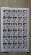 FEUILLE SHEET TIMBRES MONACO MNH**  Yvert 1094  coin daté 21-01-1977