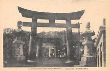 CPA JAPON BRONZE TORII OF SUWA SHRINE NAGASAKI