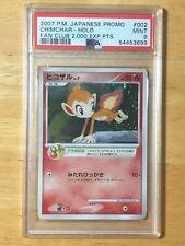 Chimchar Pokemon 2007 Holo Players Fan Club Promo Japanese 002/PPP PSA 9