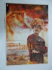 PAHELI 2005 Shah Rukh Khan Madhuri Dixit Aishwarya Rare Poster Bollywood