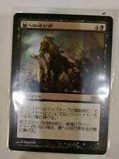 2xCALL TO THE GRAVE M12 Magic 2012 MTG Black Enchantment RARE Japanese