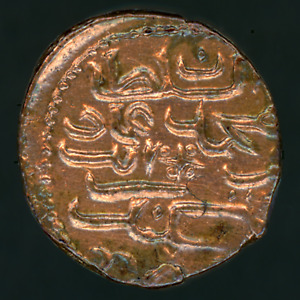 Maldive Islands - Muhammad Imad al-Din IV - 1/2 Larin (Kuda) - AH 1292 ; 1877 AD