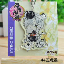 Touken Ranbu Online Gokotai Pendant Buckle Ring Hang Key