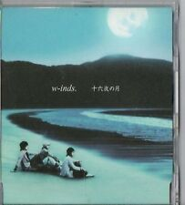 (566Y) w-inds. 十六夜の月 - 2005 CD