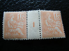 FRANCE - timbre yvert et tellier n° 117 x2 n* (millesime 1)(A8)stamp french(Z)