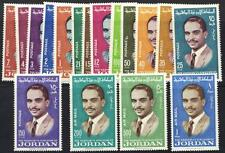 Jordan 1966 King Hussein Portrait Ensemble de 17 To 1 Dinar Complete Nh Sg 711