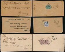 INDIA QV USED in BUSHIRE 3 COVERS 1893-98 DIFFERENT FRANKINGS
