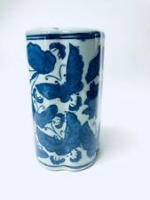 Chinese Butterfly Vase Blue and Gray Cylinder Porcelain 5-5/8 x 3-1/4 Inch China