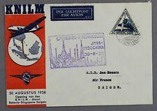 KNILM FIRST FLIGHT COVER 1938 BATAVIA - SAIGON NETHERLANDS INDIES JAVA AIR MAIL