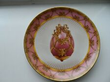 Franklin Mint Summer Garden Bouquet Jeweled Egg collection  collector plate