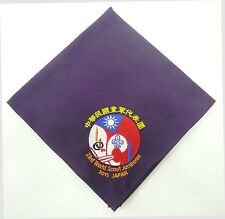 2015 World Scout Jamboree SCOUTS OF CHINA (TAIWAN) Contingent NECKERCHIEF SCARF