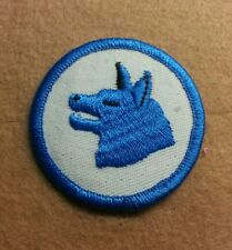 BSA  PATROL MEDALLION PATCH - WOLF - 1972 - 1989 - PRE-OWNED  A00299
