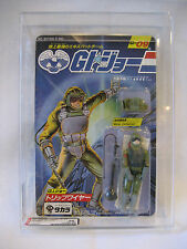 AFA 90 Hasbro GI Joe TRIPWIRE Takara MOC action figure 1986 Japanese G.I. Joe !!